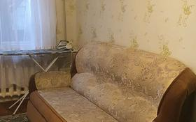 4-комнатная квартира, 65 м², 4/5 этаж помесячно, Язева 13 за 120 000 〒 в Караганде, Казыбек би р-н