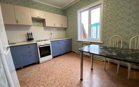 3-комнатная квартира, 83.1 м², 5/5 этаж, Есенберлина 8/2 за 19 млн 〒 в Усть-Каменогорске