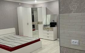 1-комнатная квартира, 32.6 м², 5/5 этаж, Чайжунусова 152 за 10 млн 〒 в Семее