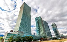 3-комнатная квартира, 100 м², 25/36 этаж посуточно, Достык 5 — Сауран за 15 000 〒 в Нур-Султане (Астана), Есиль р-н