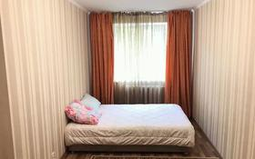 2-комнатная квартира, 42 м², 1/4 этаж посуточно, Желтоксан 170 — Абая за 9 000 〒 в Алматы, Алмалинский р-н