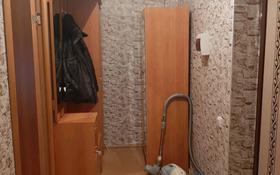 1-комнатная квартира, 40 м², 5/9 этаж помесячно, Янушкевича 1/2 — Иманова за 90 000 〒 в Нур-Султане (Астана), р-н Байконур