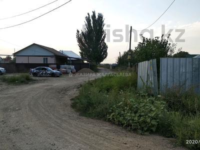 Участок 5.81 сотка, Байтурсынова за 2.5 млн 〒 в Каскелене — фото 6