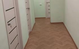 2-комнатная квартира, 50.4 м², 6/9 этаж, улица Академика Чокина 31 — 1Мая-Ак.Чокина за 14 млн 〒 в Павлодаре