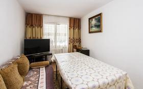 1-комнатная квартира, 46 м², 2/18 этаж, Аккент, Райымбека 41 — Яссауи за 18.2 млн 〒 в Алматы, Алатауский р-н