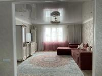 4-комнатный дом, 200 м², 11 сот., Чайка 9 за 59 млн 〒 в Жибек Жолы