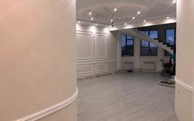 6-комнатный дом, 300 м², 8.5 сот., Байтана батыра 161 за 38.5 млн 〒 в Таразе