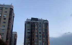 4-комнатная квартира, 163 м², 16/16 этаж, Альфараби 53в — Шолом-Алейхем за 85 млн 〒 в Алматы, Медеуский р-н