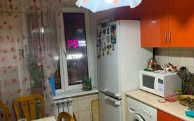 3-комнатная квартира, 70 м², 5/5 этаж помесячно, Кабанбай батыра 218 — Жумалиева за 140 000 〒 в Алматы, Алмалинский р-н