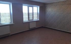 4-комнатная квартира, 77.4 м², 1/5 этаж, улица Камбар Батыра 6 за 17 млн 〒 в Уральске