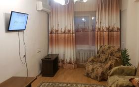 3-комнатная квартира, 74 м², 9/9 этаж посуточно, Назарбаева — Гоголя за 10 000 〒 в Алматы, Алмалинский р-н