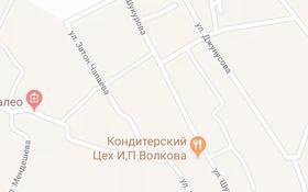 1-комнатный дом, 36 м², 5 сот., Затон Чапаева 10/1 за 3.5 млн 〒 в Уральске