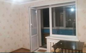 1-комнатная квартира, 34 м², 4 этаж, улица Абая за 12.2 млн 〒 в Петропавловске