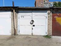 Капитальный гараж за 900 000 〒 в Семее