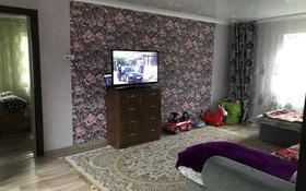 3-комнатный дом, 54 м², 8 сот., Калихана Ыскака 31 — Беспалова за 8 млн 〒 в Усть-Каменогорске