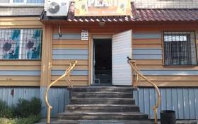 Магазин площадью 83 м², Островского 149 за 29.5 млн 〒 в Петропавловске