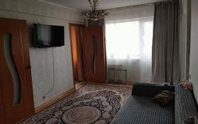 3-комнатная квартира, 52 м², 4/5 этаж помесячно, Михаэлиса за 100 000 〒 в Усть-Каменогорске