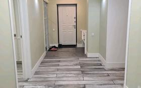 4-комнатная квартира, 138 м², 2/10 этаж, Г. Жубанова 146 за 47 млн 〒 в Актобе
