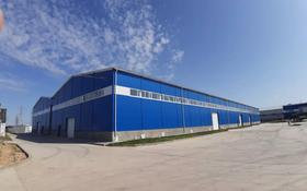 Промбаза 2 сотки, С350 5 — Микрорайон Ондирис за 1 500 〒 в Нур-Султане (Астана), р-н Байконур