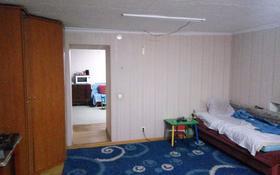 3-комнатный дом помесячно, 300 м², Жана Ауыл 50 за 10 000 〒 в Жибек Жолы