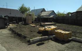 3-комнатный дом, 50 м², 4 сот., Козыбаева 314 — Лермонтова за 5.5 млн 〒 в Костанае
