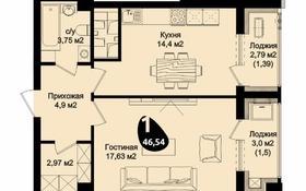 1-комнатная квартира, 46.5 м², Туран за 20 млн 〒 в Нур-Султане (Астана), Есильский р-н