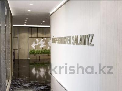 Офис площадью 420 м², Арай 29 за 6 500 〒 в Нур-Султане (Астана), Есиль р-н — фото 18