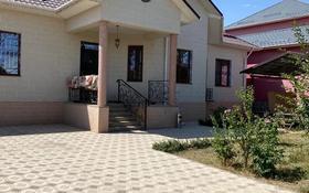 5-комнатный дом, 198 м², 8 сот., ул. Гулдала 54 за 46 млн 〒 в Шымкенте, Каратауский р-н