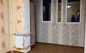 1-комнатная квартира, 32 м², 3/5 этаж помесячно, мкр Айнабулак-3 136 за 80 000 〒 в Алматы, Жетысуский р-н