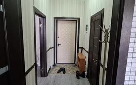 1-комнатная квартира, 39.7 м², 4/8 этаж, Кабанбай Батыра 58Б за 20.5 млн 〒 в Нур-Султане (Астана)