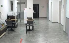 Офис площадью 45 м², Туркестан 8 — Керей жанибек хандары за 4 000 〒 в Нур-Султане (Астана), Есиль р-н