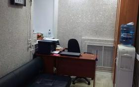 Офис площадью 50 м², Мактая Сагдиева 44 — Ауельбекова за 16.3 млн 〒 в Кокшетау