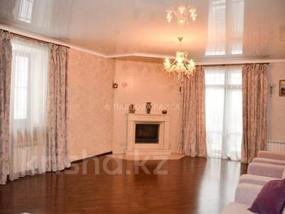 Здание, площадью 460 м², Мира за 99.5 млн 〒 в Петропавловске — фото 3