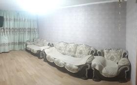 2-комнатная квартира, 44.3 м², 1/5 этаж, проспект Абая за 10.5 млн 〒 в Костанае