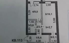 2-комнатная квартира, 60 м², 5/6 этаж, Республики 18Б за 13 млн 〒 в Акмолинской обл.