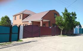 6-комнатный дом, 230 м², 6 сот., Зангара 22 за 31 млн 〒 в Актобе, Старый город