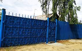 3-комнатный дом, 67 м², 5 сот., Кутузова — Амангельды за 9.5 млн 〒 в Павлодаре