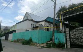 8-комнатный дом, 150 м², 9.7 сот., Пензенская за 50 млн 〒 в Алматы, Медеуский р-н