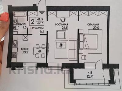 2-комнатная квартира, 70 м², 7/8 этаж, Умай Ана 15 за 28.3 млн 〒 в Нур-Султане (Астана), Есиль р-н — фото 5