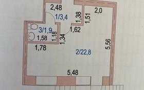 Магазин площадью 28 м², Абая 148 за 8.5 млн 〒 в Кокшетау