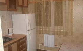 1-комнатная квартира, 45 м², 2/5 этаж посуточно, Бухар жырау 52 за 7 000 〒 в Караганде, Казыбек би р-н