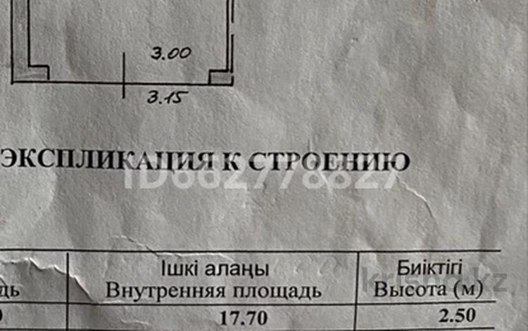 гараж за 3.5 млн 〒 в Нур-Султане (Астана)