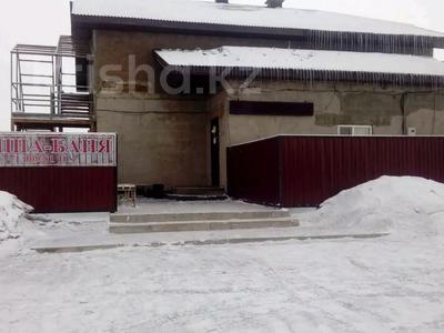Здание, площадью 300 м², Октябрьская 135 — Калинина за 12 млн 〒 в Щучинске