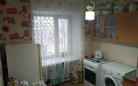 2-комнатная квартира, 43 м², 3/4 этаж, Титова — Сорокина за 9.5 млн 〒 в Семее