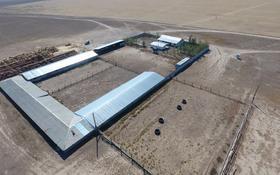 Хозяйство для растениеводство и животноводство за ~ 1.9 млрд 〒 в Талдыкоргане