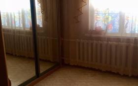 3-комнатный дом, 114 м², 6 сот., Архангельская — Чкалова за 14.8 млн 〒 в Павлодаре