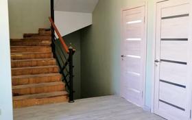 4-комнатный дом, 255 м², 1.5 сот., 24-й мкр 21 за 28.5 млн 〒 в Актау, 24-й мкр