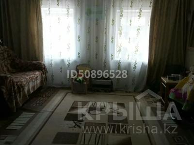 4-комнатный дом, 70 м², 10 сот., Восточный 3 линия 65 — Целиная за 7 млн 〒 в Семее — фото 4