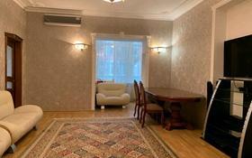 4-комнатная квартира, 130 м², 1/4 этаж поквартально, улица Ескалиева за 250 000 〒 в Уральске
