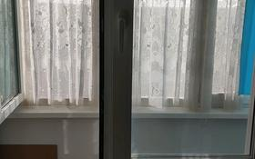4-комнатная квартира, 65 м², 8/9 этаж, Парковая 110 А — Фрунзе за 14 млн 〒 в Рудном